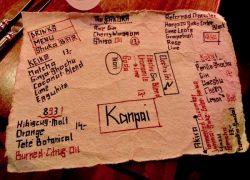 Shuka Bar Karte
